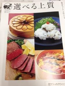 ごっつお便様の商品紹介カタログに天たつの「強肴十二肴(三万円コース)」「焼魚四種(一万円コース)」を掲載いただいています