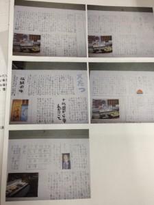 福井市にある棗(なつめ)中学校の生徒さんたちが先般天たつに職場訪問のお礼の手紙とクラスで作った報告の新聞切り抜きを送ってくれました