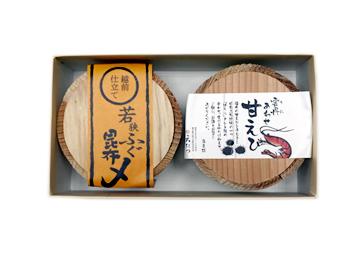 【fugu053】若狭ふぐ昆布〆ほか詰合せ
