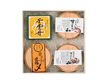 【fugu093】若狭ふぐ昆布〆ほか詰合せ