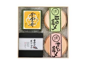 【seiko100】雲丹あわせせいこ蟹ほか詰合せ