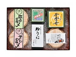 【天14-S】天たつの贅十四詰合