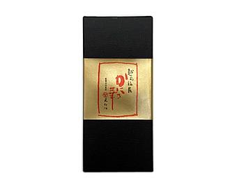 かにの華黒箱18g