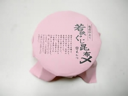 秋季限定販売 若狭ぐじ昆布〆 35g