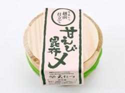 甘えび昆布〆 25g