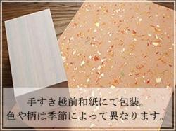 【guji053】若狭ぐじ一夜干詰合