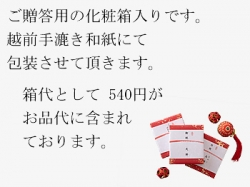 【web030】天たつ雲丹三昧詰合